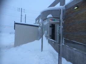 Toilet break on or way to Niseko